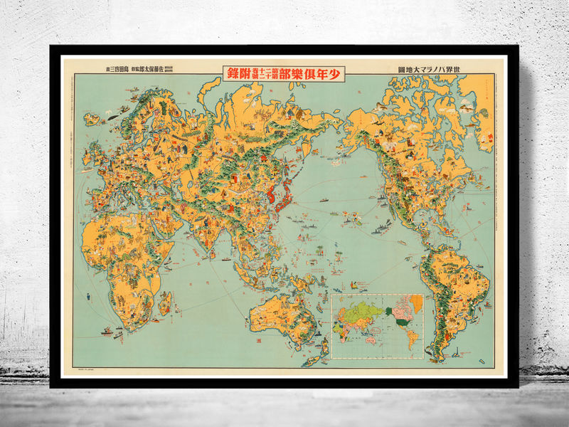 New Japanese World Map.Old Japanese World Map In 1933 Old Maps And Vintage Prints
