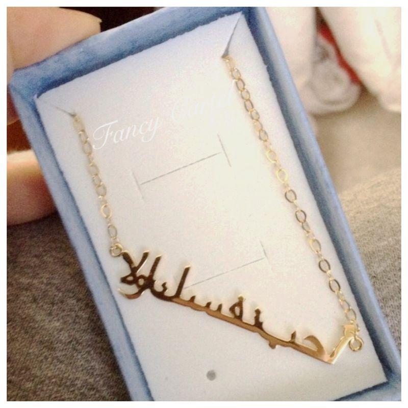 Fancy Arabic Plaque