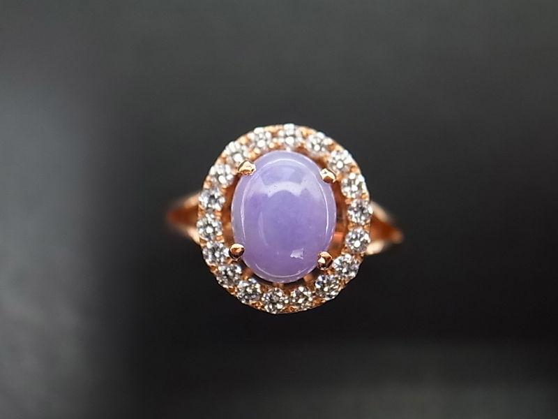 Jade Diamond Engagement Ring