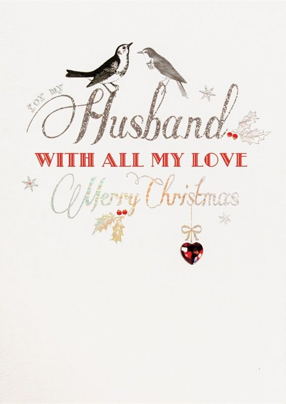 Husband Christmas Cards.For My Husband With All My Love Christmas Card