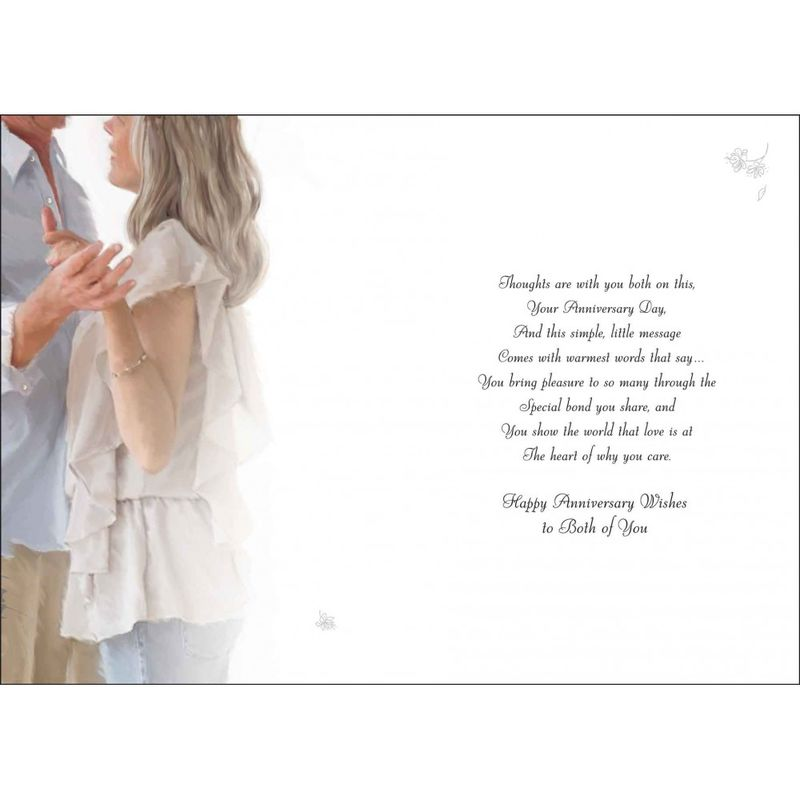Special Sister And Brother In Law Happy Anniversary Card Karenza