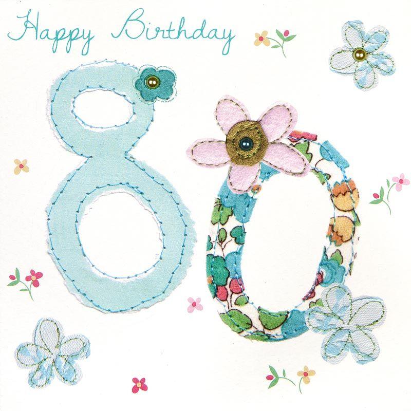 Flowers 80th Birthday Card