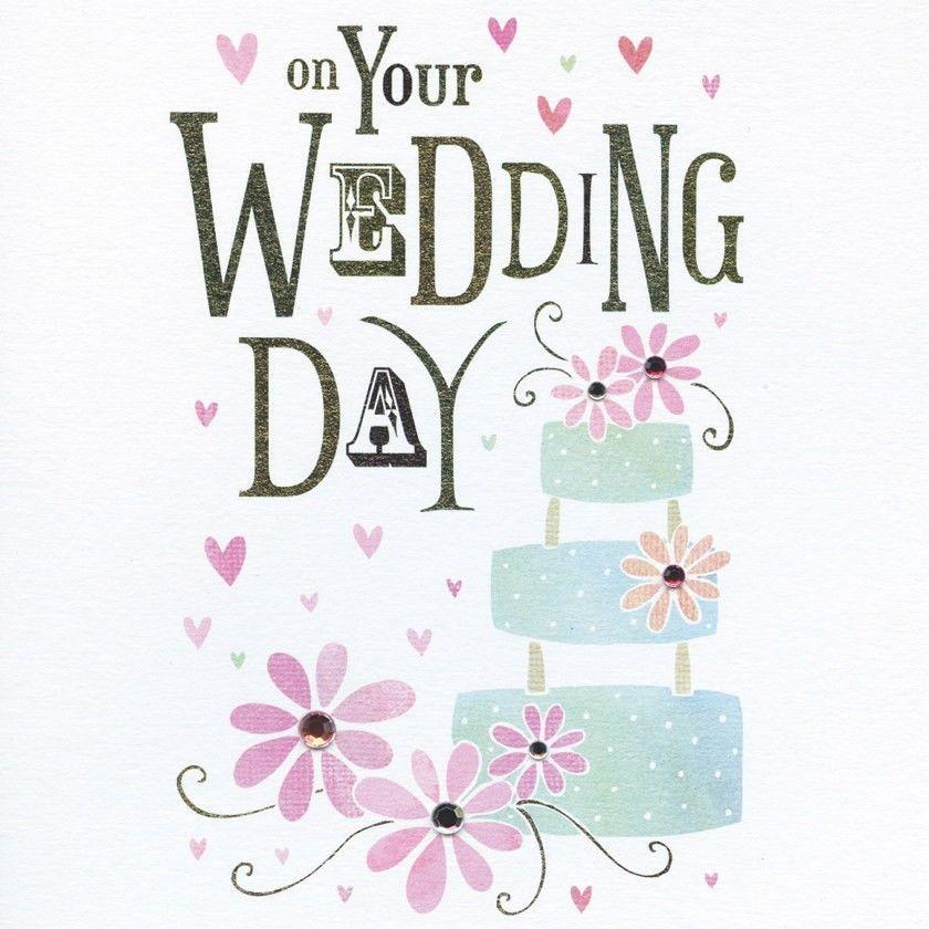 Wedding Cake Stamps