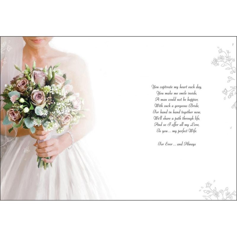 To My Beautiful Bride On Our Wedding Day Large Card Product Images