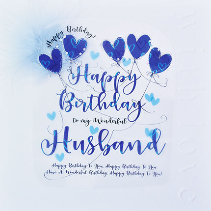 Handmade Wonderful Husband Birthday Card