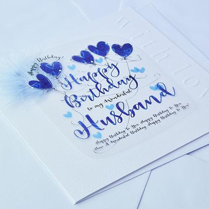 Handmade Wonderful Husband Birthday Card