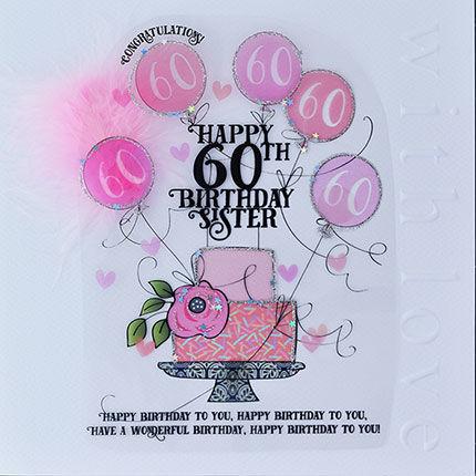 Handmade Sister 60th Birthday Cake Card