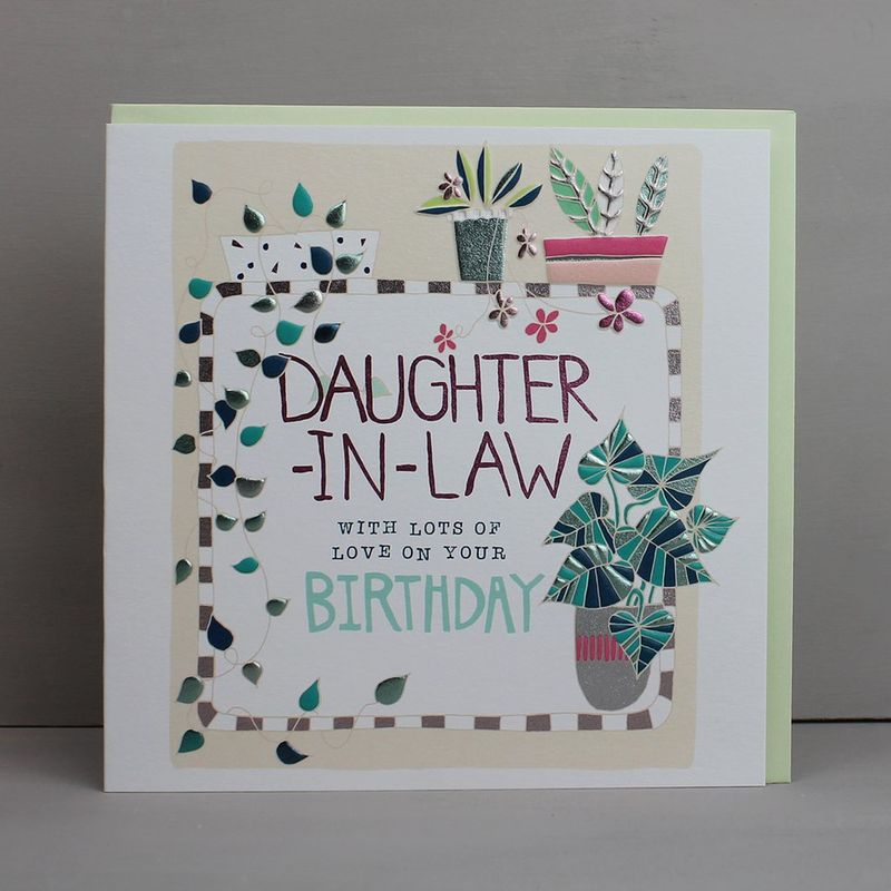 BEAUTIFUL EMBOSSED COLOURFUL TO A SPECIAL DAUGHTER IN LAW BIRTHDAY GREETING CARD Wenskaarten Briefpapier